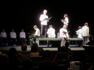 おとなのための演劇学校Ⅱ